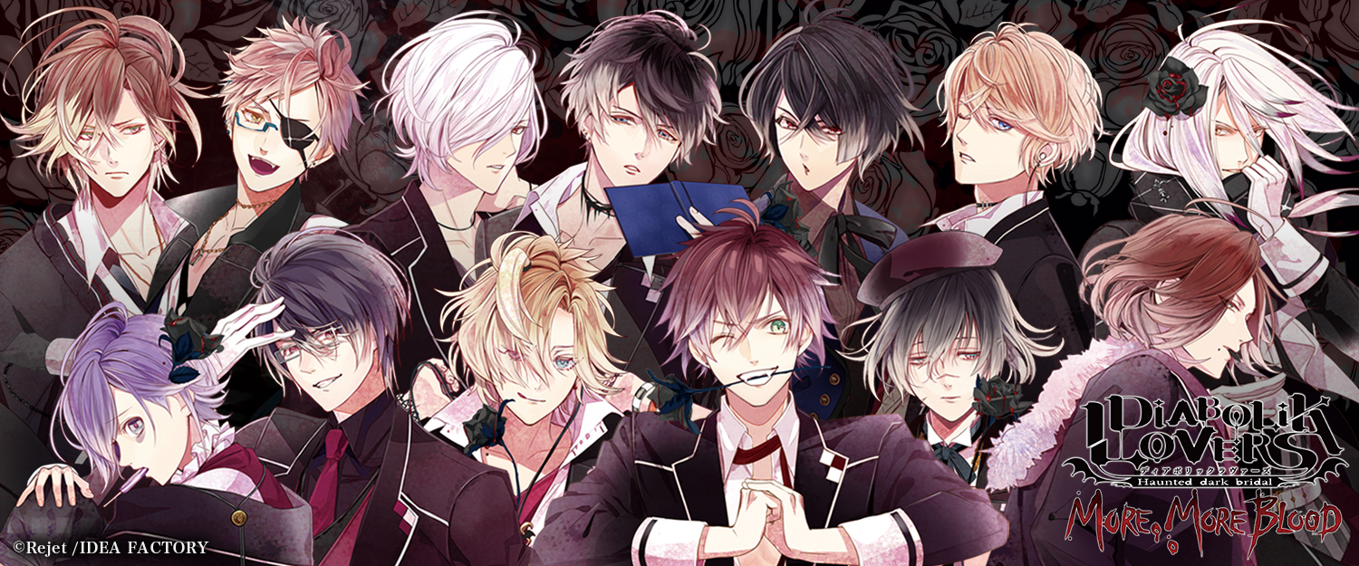 DIABOLIK LOVERS MORE,MORE BLOOD
