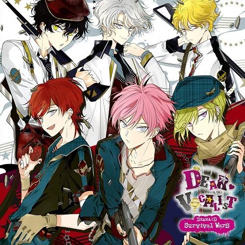 カレはヴォーカリスト❤CD 「ディア❤ヴォーカリスト Drama CD Survival Wars #4」