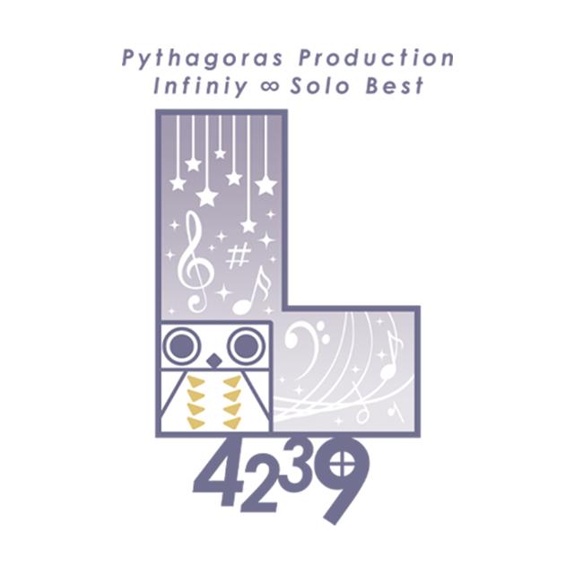 """ピタゴラスインフィニティソロベスト""""L""""(4+2+3=9)∞"""
