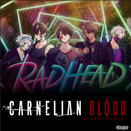 """RAD HEAD  5-Vocal-Band  """"EROSION"""" 3rd Single  from CARNELIAN BLOOD"""