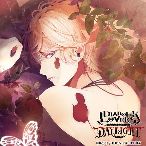 DIABOLIK LOVERS DAYLIGHT Vol.2 逆巻シュウ CV.鳥海浩輔