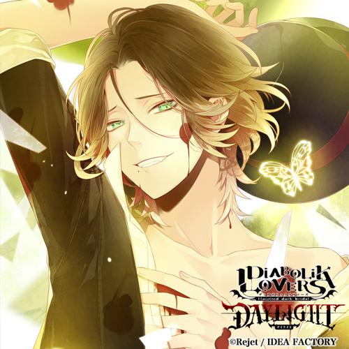 DIABOLIK LOVERS DAYLIGHT  Vol.6 逆巻ライト CV.平川大輔
